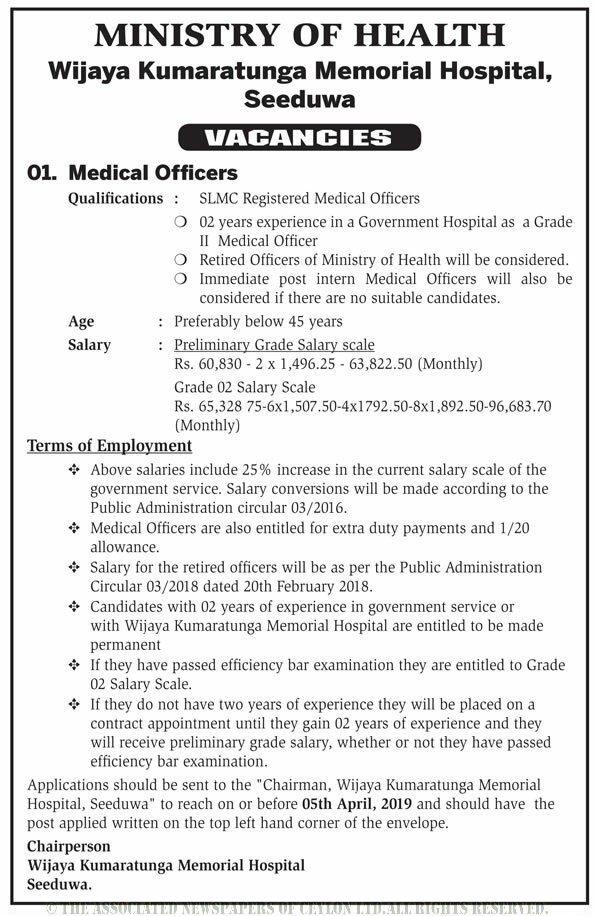 Medical Officer - Wijaya Kumaratunga Memorial Hospital, Seeduwa
